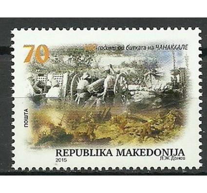 Znaczek Macedonia 2015 Mi 724 Czyste **