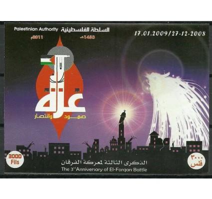 Znaczek Palestyna 2011 Mi (02) Czyste **