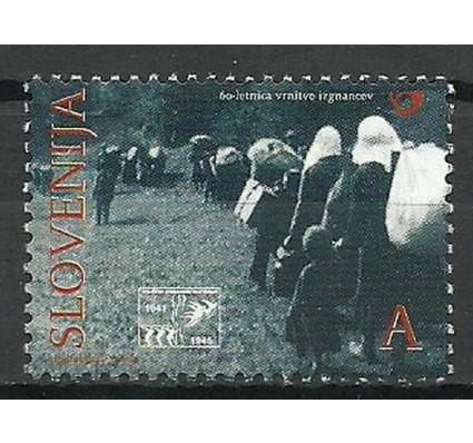 Znaczek Słowenia 2005 Mi 506 Czyste **