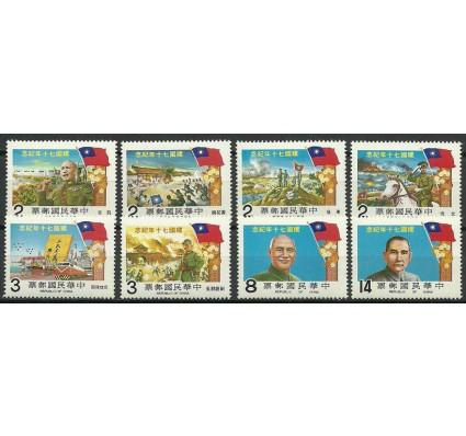 Znaczek Tajwan 1981 Mi 1426-1433 Czyste **