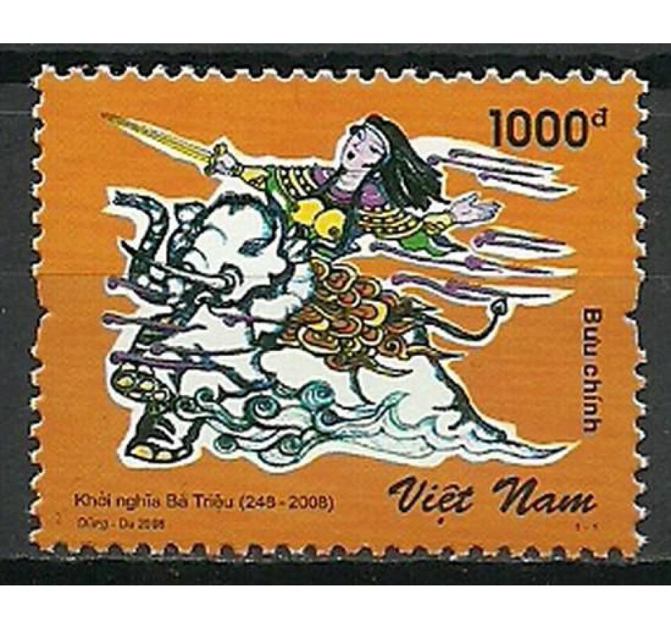 Wietnam 2008 Mi 3505 Czyste **