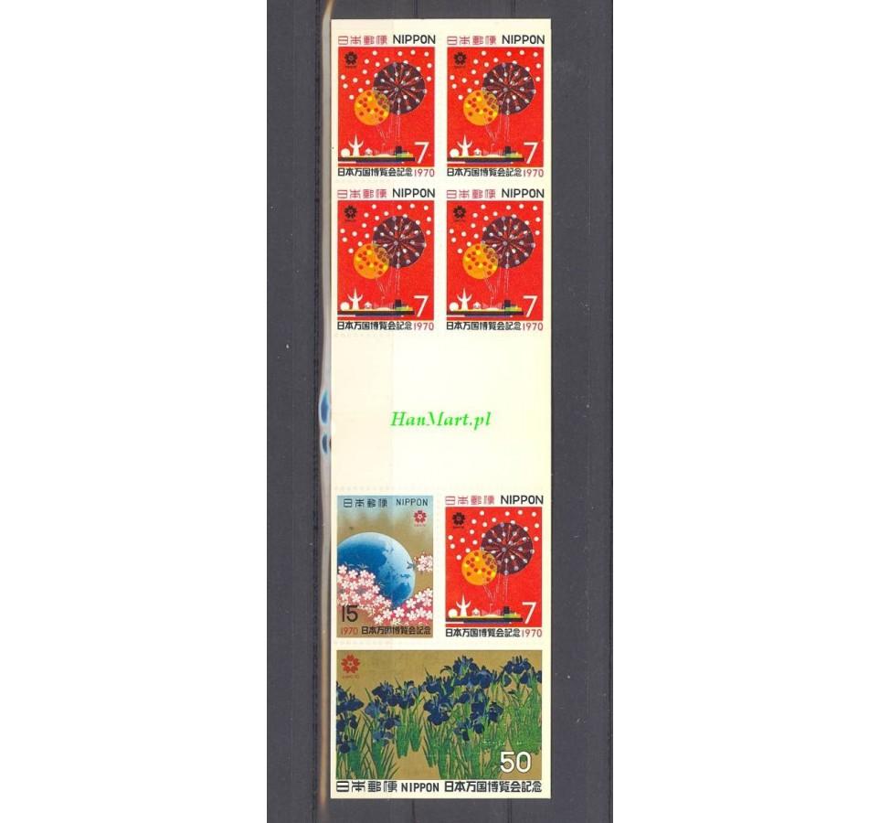 Japonia 1970 Mi mh 1070-1072B Czyste **