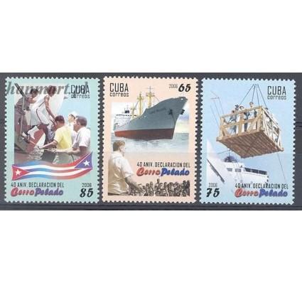 Znaczek Kuba 2006 Mi 4815-4817 Czyste **