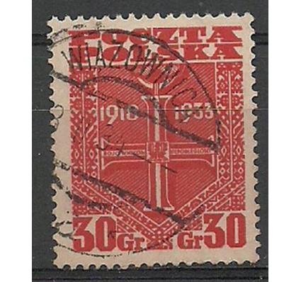 Znaczek Polska 1933 Mi 284 Fi 263 Stemplowane