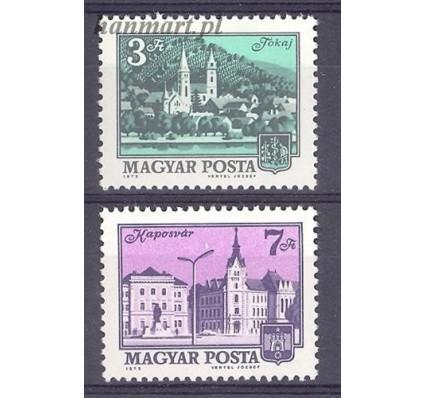 Węgry 1973 Mi 2874-2875 Czyste **