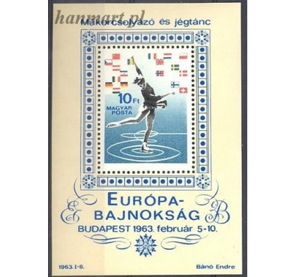Znaczek Węgry 1963 Mi bl 37 Czyste **