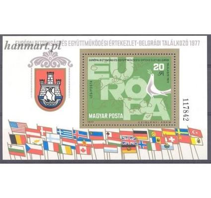 Węgry 1977 Mi bl 126 Czyste **