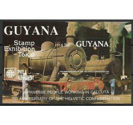 Znaczek Gujana 1991 Mi bl 136 Czyste **
