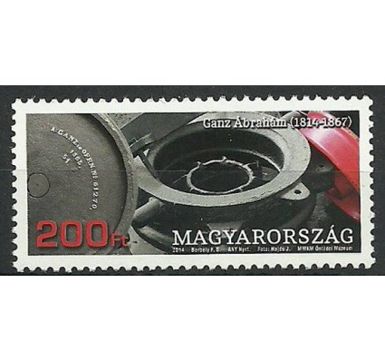 Znaczek Węgry 2014 Mi 5752 Czyste **