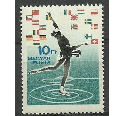 Znaczek Węgry 1963 Mi 1905 Czyste **