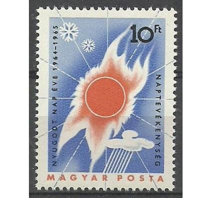 Znaczek Węgry 1965 Mi 2110 Czyste **
