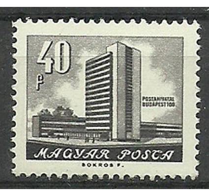Znaczek Węgry 1970 Mi 2600 Czyste **
