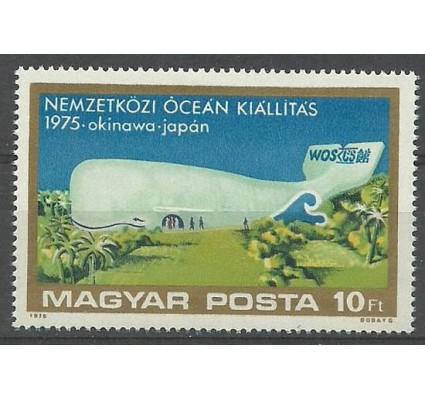 Znaczek Węgry 1975 Mi 3055 Czyste **