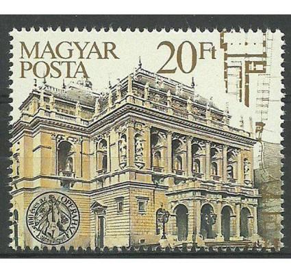 Znaczek Węgry 1984 Mi 3700 Czyste **
