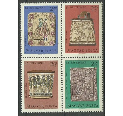 Znaczek Węgry 1969 Mi 2532-2535 Czyste **