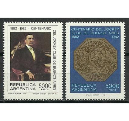 Znaczek Argentyna 1982 Mi 1610-1611 Czyste **