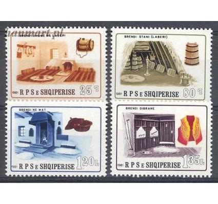 Znaczek Albania 1981 Mi 2072-2075 Czyste **
