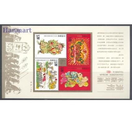 Znaczek Chiny 2009 Mi bl 153 Czyste **