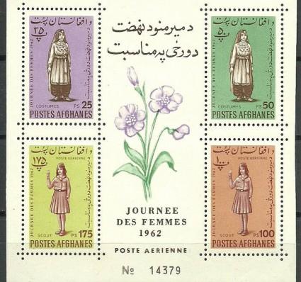 Znaczek Afganistan 1962 Mi bl 24 Czyste **