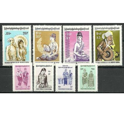 Znaczek Myanmar 1974 Mi 244-251 Czyste **
