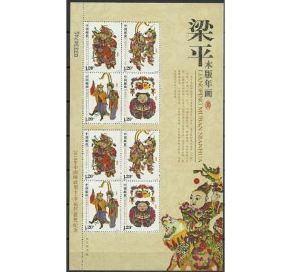 Znaczek Chiny 2010 Mi ark 4133-4136y Czyste **