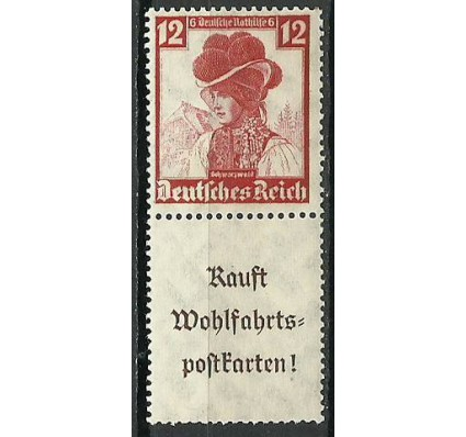 Znaczek Deutsches Reich / III Rzesza 1935 Mi zf593 Czyste **
