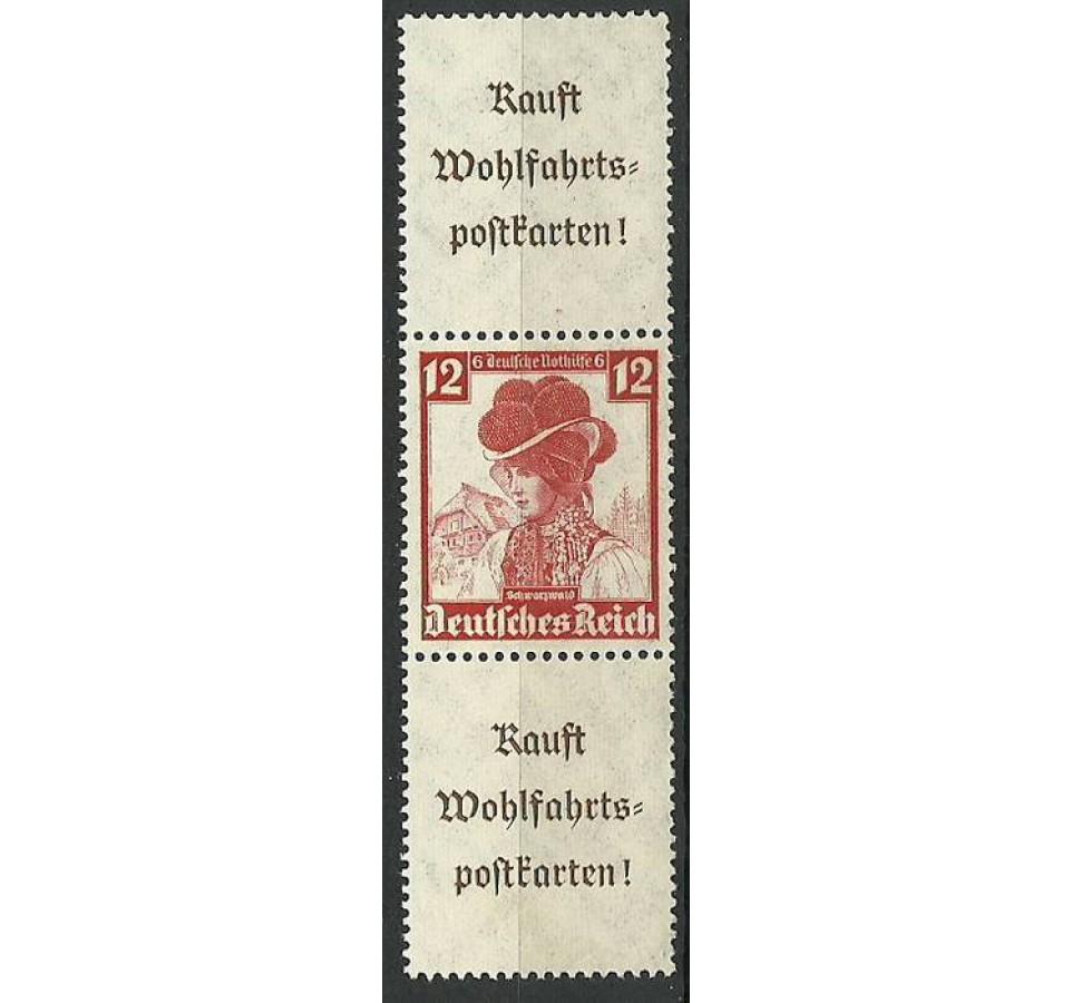 Deutsches Reich / III Rzesza 1935 Mi 593 Czyste **