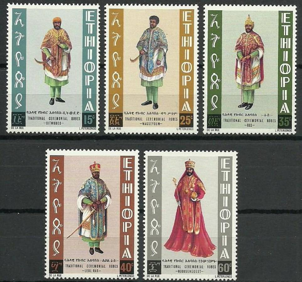 Etiopia 1974 Mi 790-794 Czyste **