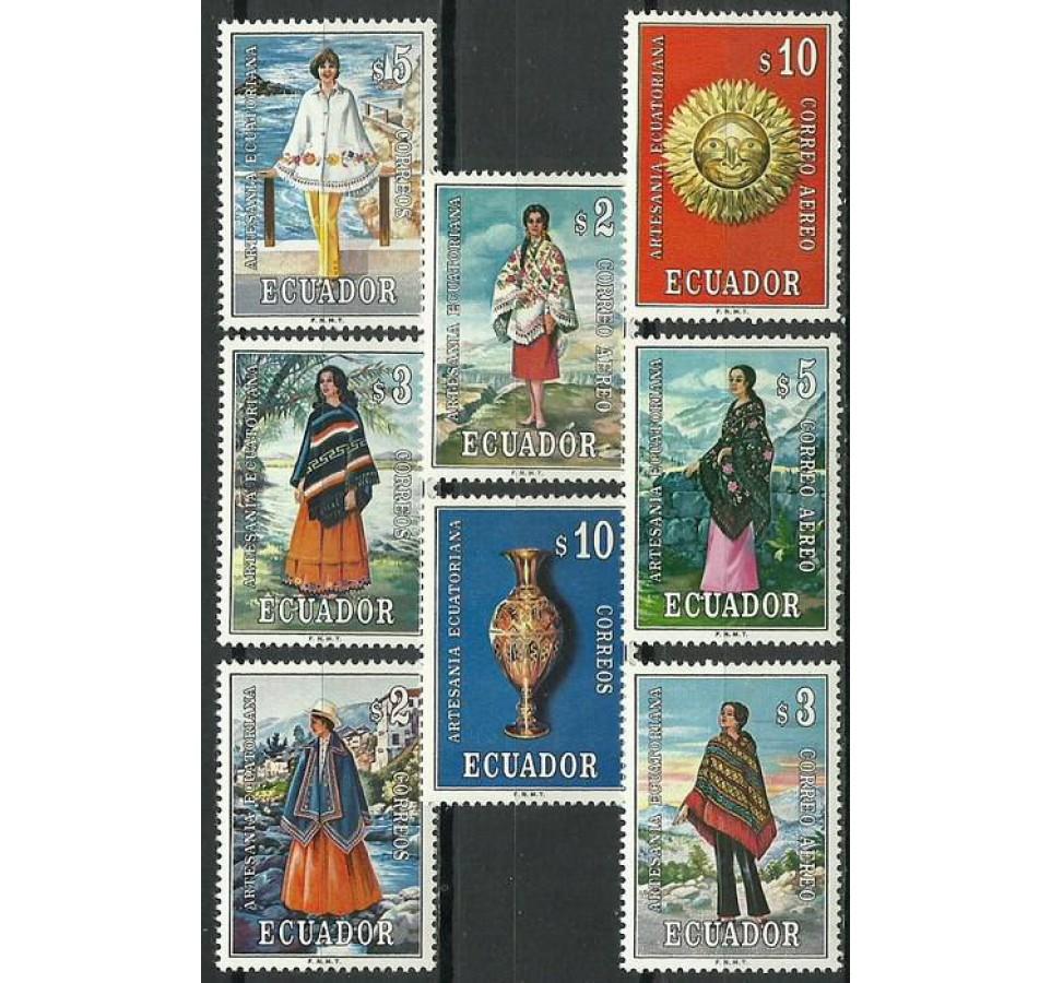 Ekwador 1972 Mi 1574-1581 Czyste **
