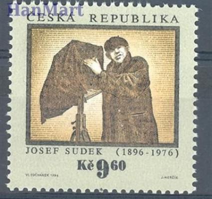 Znaczek Czechy 1996 Mi 103 Czyste **