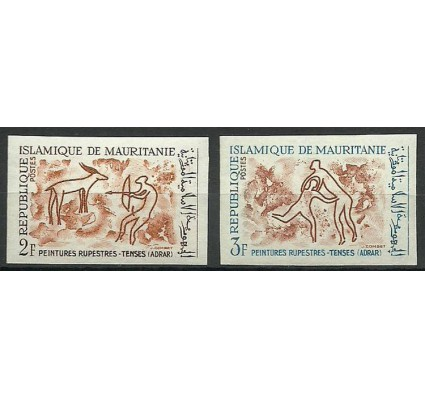 Znaczek Mauretania 1966 Mi 294-295B Czyste **