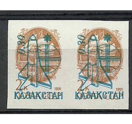 Znaczek Kazachstan 1992 Mi 8B Czyste **