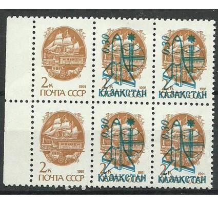 Znaczek Kazachstan 1992 Mi ohu 8 Czyste **