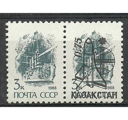 Znaczek Kazachstan 1992 Mi ohu 9 Czyste **