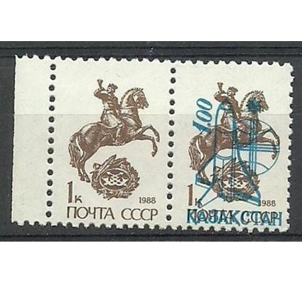 Znaczek Kazachstan 1992 Mi ohu 10 Czyste **