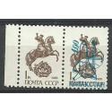 Kazachstan 1992 Mi ohu 10 Czyste **