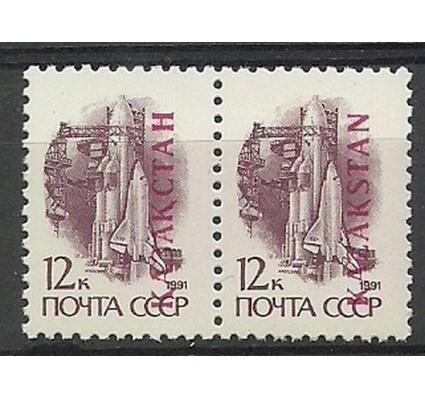 Znaczek Kazachstan 1992 Mi 3-4 Czyste **