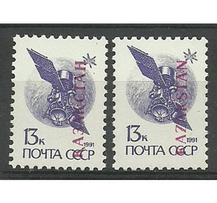 Znaczek Kazachstan 1992 Mi 5-6 Czyste **