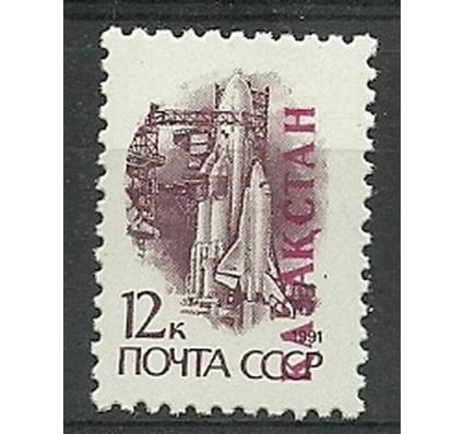 Znaczek Kazachstan 1992 Mi 3 Czyste **