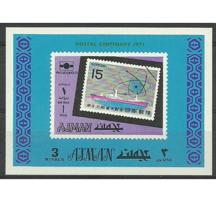 Znaczek Ajman / Adżman 1971 Mi ein bl 877B Czyste **