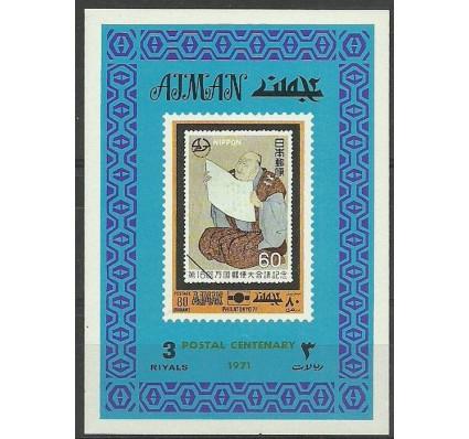 Znaczek Ajman / Adżman 1971 Mi ein bl 876B Czyste **