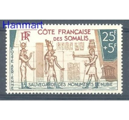 Znaczek Somali Francuskie 1964 Mi 360 Czyste **