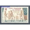 Somali Francuskie 1964 Mi 360 Czyste **