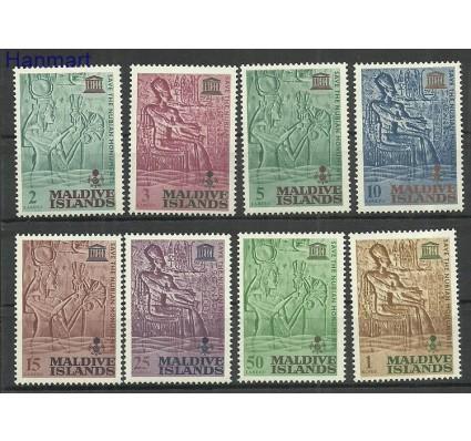 Znaczek Malediwy 1965 Mi 151-158 Z podlepką *