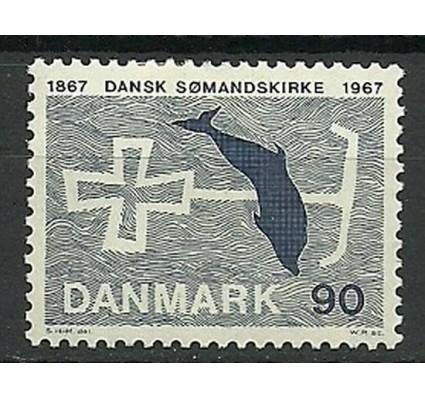 Znaczek Dania 1967 Mi 466 Z podlepką *
