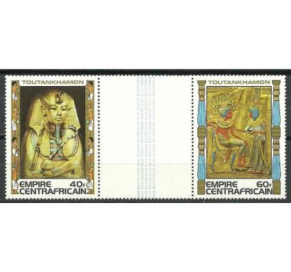Znaczek Republika Środkowoafrykańska 1978 Mi 578-579 Czyste **
