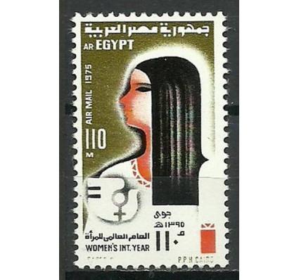 Znaczek Egipt 1975 Mi 1207 Czyste **
