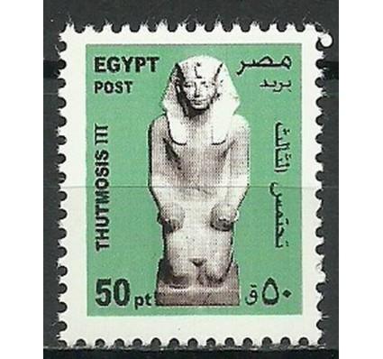 Znaczek Egipt 2013 Mi 2507 Czyste **