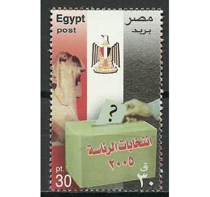 Znaczek Egipt 2005 Mi 2272 Czyste **