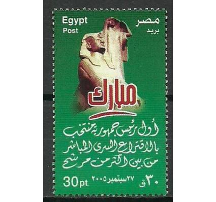 Znaczek Egipt 2005 Mi 2275 Czyste **